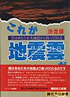 Ji4n9mobook
